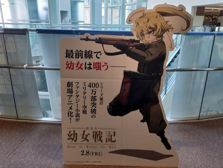 saga-of-tanya-movie-1