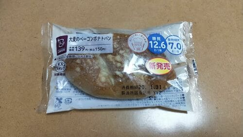 大麦のベーコンポテトパイ(ローソン)