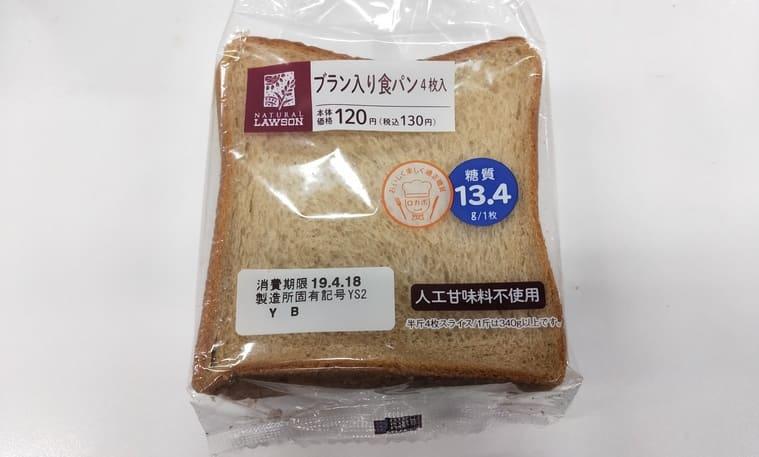ローソンの食パン(外観)