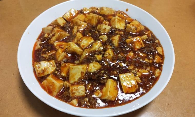 中華街の麻婆豆腐完成品