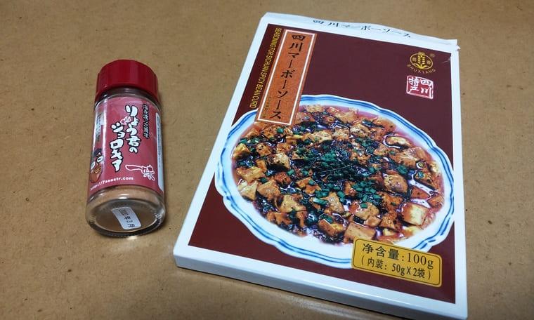 りょう君のジョロキアと麻婆豆腐