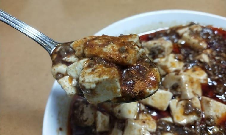 りょう君のジョロキアを麻婆豆腐にかけた状態