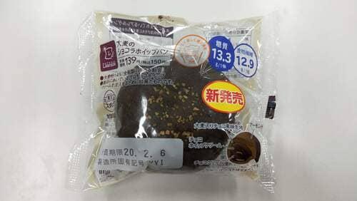 大麦のショコラホイップパン(ローソン)