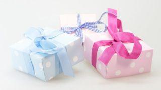 誕生日プレゼントのアイキャッチ