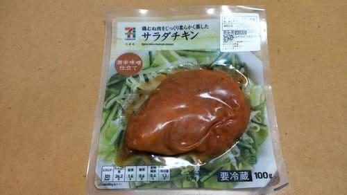 セブンイレブンサラダチキン(激辛味噌)