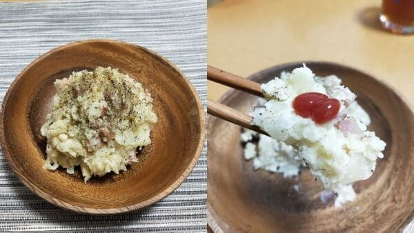 ポテトサラダ(完成品)