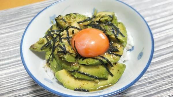 アボカド漬け丼(完成品)