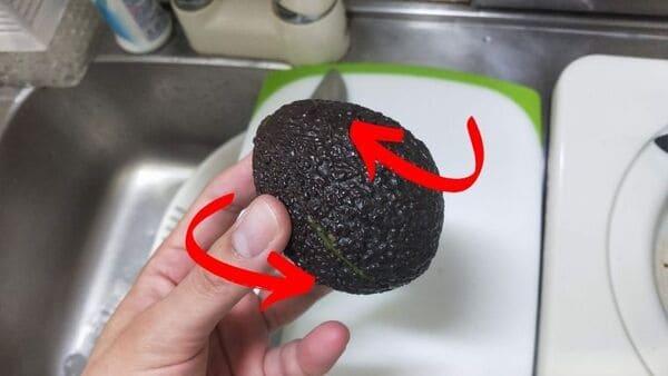 アボカド漬け丼(アボカドの切り方)