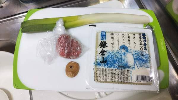 豆腐炒飯(材料)