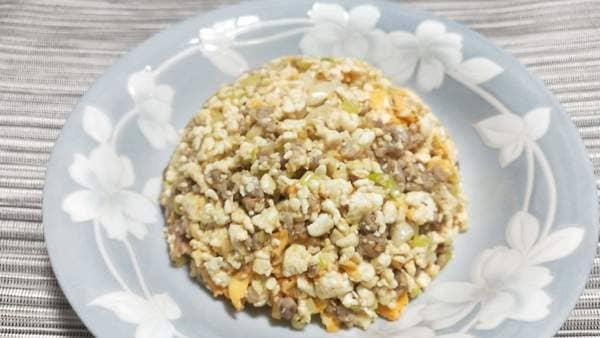 豆腐炒飯(完成品)