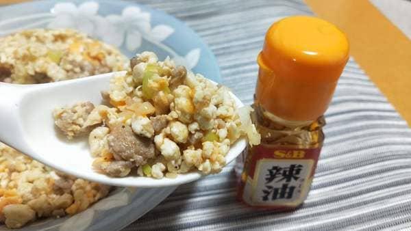 豆腐炒飯(味変はラー油で)