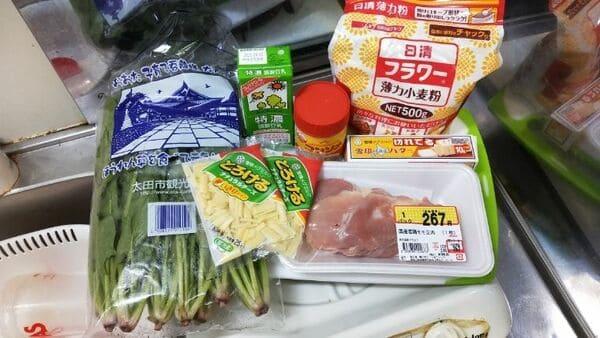 鶏肉とほうれん草のグラタン(材料)