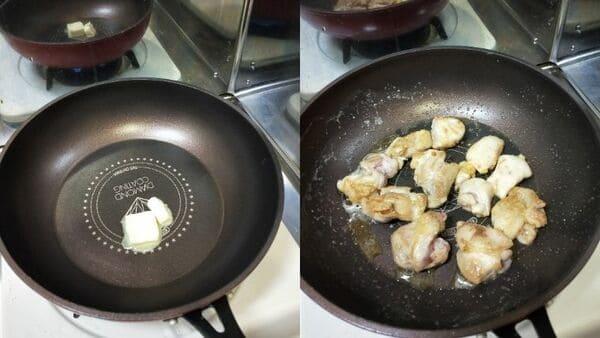 鶏肉とほうれん草のグラタン(調理工程1)